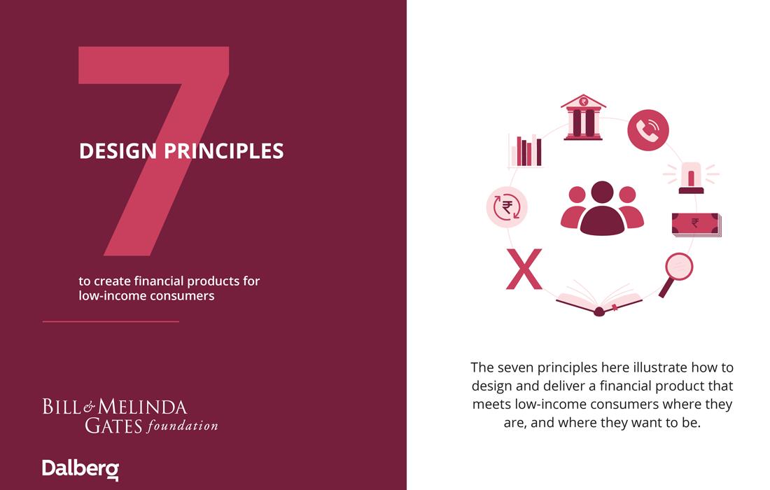 7 design principle
