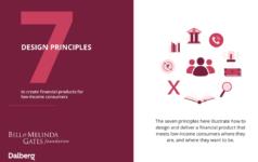 7-design-principles