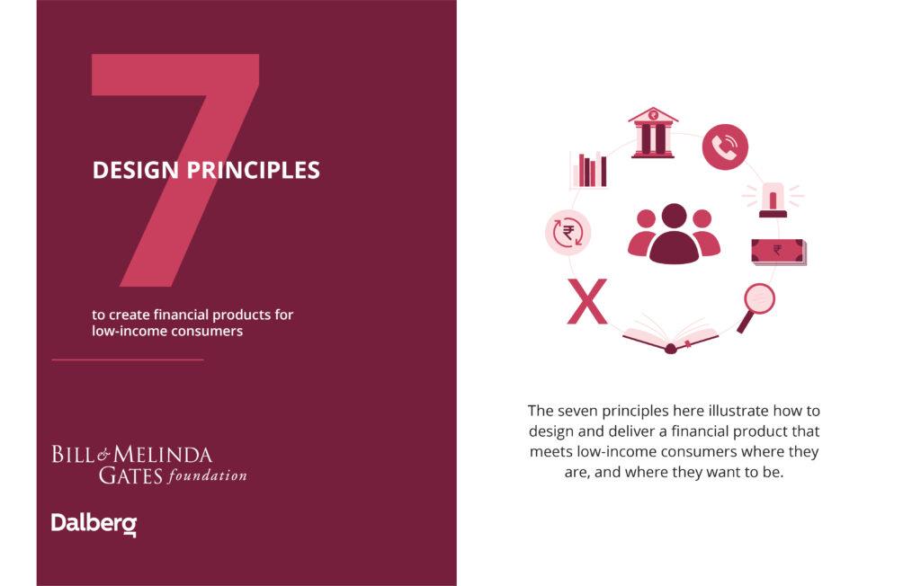 7 Design Principles